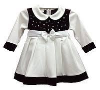 <b>Платье длинное</b> в России. Сравнить цены, купить ...