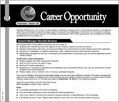 jobs in pso karachi sindh 2013 new jobs in jobs in pso karachi sindh 2013