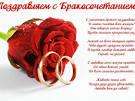 Поздравление для родителей на свадьбе сына