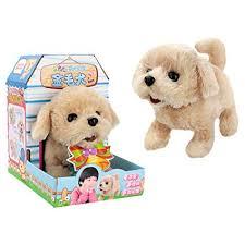 Binory <b>Cute</b> Dog <b>Walking</b> Pet <b>Barking</b> Dog Electric <b>Toy</b> Soft Gift ...