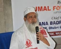 Islam Doesn't <b>Believe In</b> Such Laws: <b>Ajmal</b> Rejects Assam's Two ...