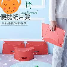 Louis Fashion Stools Ottomans Modern Simple Plastic <b>Creative</b> ...