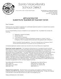 online substitute teaching on resume for job application shopgrat listing resume sample nice application for resume for substitute teaching santa maria