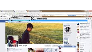 yam thapa how to out who s looking at your profile on facebook yam thapa