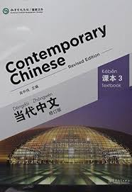 Recommended <b>Chinese Textbooks</b> and Pick the Best One for You