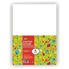 <b>Картон</b> белый немелованный Отличник. 8 листов 897818 <b>№1</b> ...