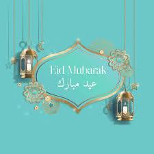 Nammos Dubai - <b>Eid Mubarak</b> | Facebook