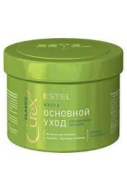 Estel Curex Classic Hair Nourishing Mask -500 ml. | eBay
