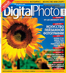 Digital photo 028 2005 08 by alier - issuu