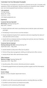 best customer service resume examples customer service 8 best customer service resume examples 2016 customer service resume examples pdf customer service resume skills sample customer service resume sample