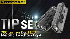 <b>Nitecore TIP SE</b> 700 Lumen Rechargeable Keychain Flashlight