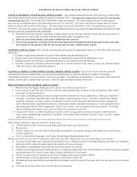good college essay samples
