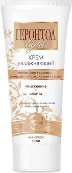 librederm крем для лица шеи и области декольте гиалуроновый увлажняющий 50 мл