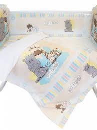 <b>Комплект в кроватку Baby</b> Nice Лучшие друзья бежевый - купить в ...