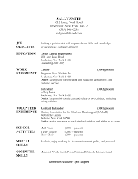 babysitter resume sample best business template sample babysitting resume for babysitter resume sample 3482