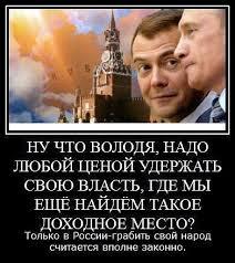 Украина не разрешит российской оппозиционной партии ПАРНАС проводить предвыборную агитацию в Крыму, - МИД - Цензор.НЕТ 1626