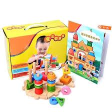 Siaonvr Geometric Building Blocks <b>Children's Educational Toys</b> ...