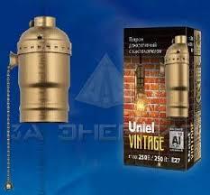 <b>Vintage</b> Uniel 8326 <b>Патрон декоративный Е27</b> Без провода c ...