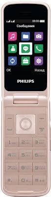 Купить <b>Philips</b> Xenium E255 в рассрочку в Связном