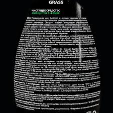 Анти-москитное средство <b>Grass</b> Mosquitos Cleaner, 0.5 л в ...