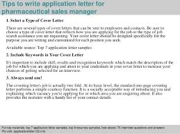 basic resume cover letter example template in microsoft word cover       how to Documents Hub Consultants