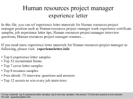human resources project manager experience letterinterview questions and answers –      pdf and ppt file human resources project manager