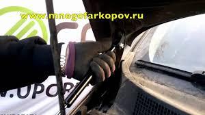 Амортизатор капота на Kia Sportage KU-KI-SP03-00 (установка ...