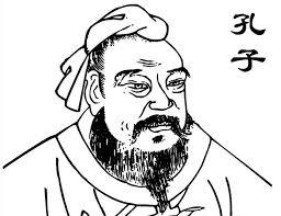 Hasil carian imej untuk 孔子