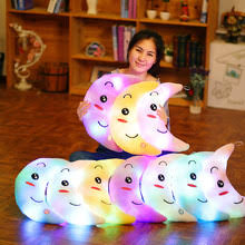 <b>Cute</b> Toy Promotion-Shop for Promotional <b>Cute</b> Toy on Aliexpress.com
