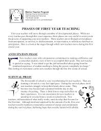 first year teacher resume com first year teacher resume for a job resume of your resume 14
