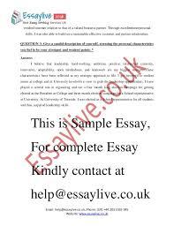 mba essays samples   Police naturewriter us Bro tech