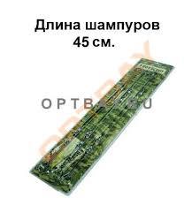 <b>Набор плоских шампуров</b> в блистере <b>BOYSCOUT</b> - 45 см, 6 шт ...