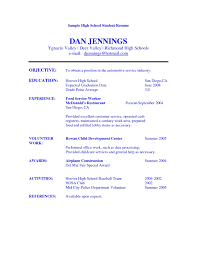 examples resume example skills and accomplishments resume sample babysitting skills resume nanny resume example sample babysitting resume for computer skills resume ideas for computer