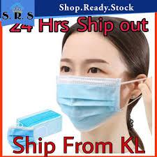 <b>Face Mask</b> Disposable <b>3 layer</b> 1packet <b>50pcs</b> 口罩 <b>Three</b>-<b>layer</b> ...