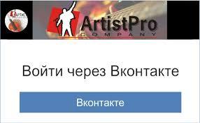 Купить <b>Show MPA30HR</b> по цене от 15 923 руб. в Краснодаре