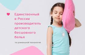 Официальный интернет-магазин детской одежды Crockid (Крокид)