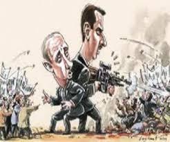 حرام سوريا