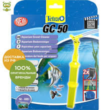 <b>Tetra GC</b> 50 <b>грунтоочиститель</b> (сифон) большой для аквариумов ...