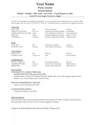 dance resume outline template dance resume outline