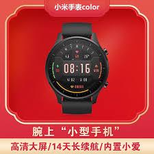 [Normal] <b>Xiaomi watch color sports</b> smart watch men and women ...