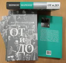 Непровинциальное издание: в <b>Оренбурге</b> в свет вышла <b>книга</b> ...