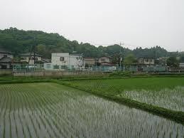 Kōnoyama Station