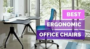 Лучшие эргономичные <b>офисные стулья</b> - Dijital Fix