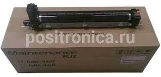 Купить <b>Сервисный набор Kyocera</b> MK-460 в интернет-магазине ...