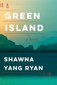 an essay from carole baron editor of green island by shawna yang  editors get very passionate about books they work on  the editors desk series is his or her place to write in depth about what makes a certain title