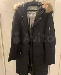 <b>finisterre</b> - Купить недорого мужскую верхнюю одежду в Москве с ...