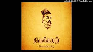 Image result for Images of Thiruvalluvar