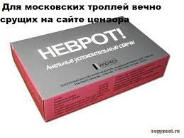 Всемирный конгресс украинцев поддержал продление Евросоюзом санкций против РФ - Цензор.НЕТ 4208