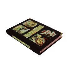 <b>Книга Best Gift</b> Кулинария. ISBN: 5-17-019414-5. 2 отзыва