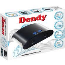 <b>Игровая приставка Dendy</b> 255 игр - купить недорого в интернет ...